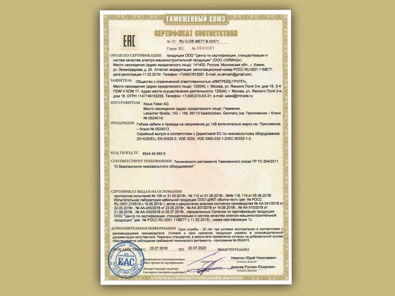 Eac Certification For The Countries Of The Eurasian Economic Union